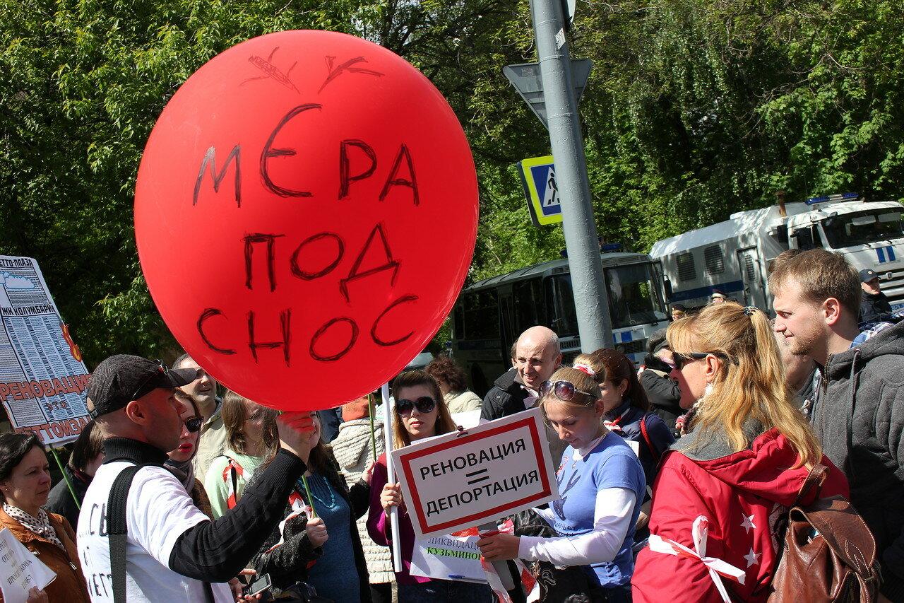 Марш против реновации в Москве