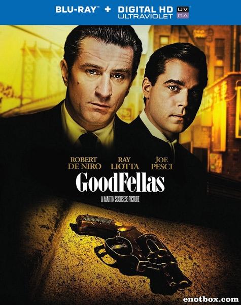 Славные парни / Goodfellas (1990/BDRip/HDRip)