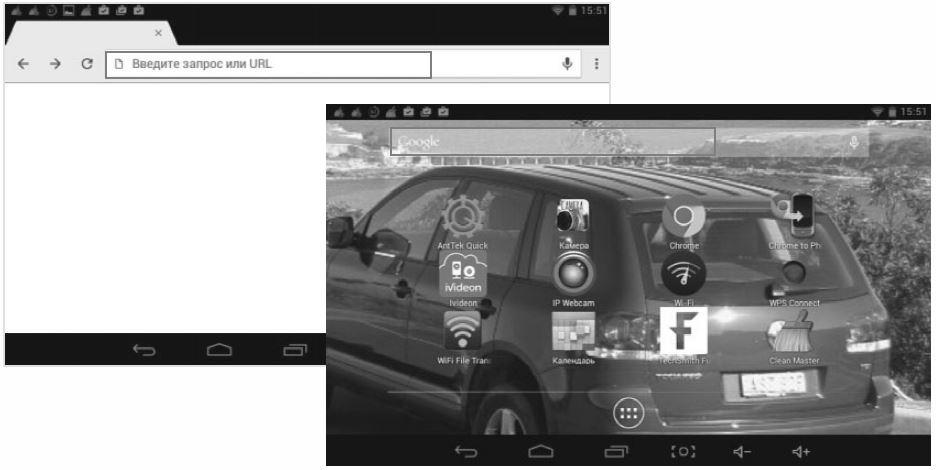 Начать поиск можно и с ввода текста на Главном экране, используя специальный виджет