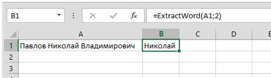 Теперь эту функцию можно найти в списке функций