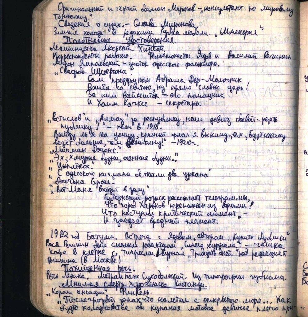 Книги №1 069.jpg