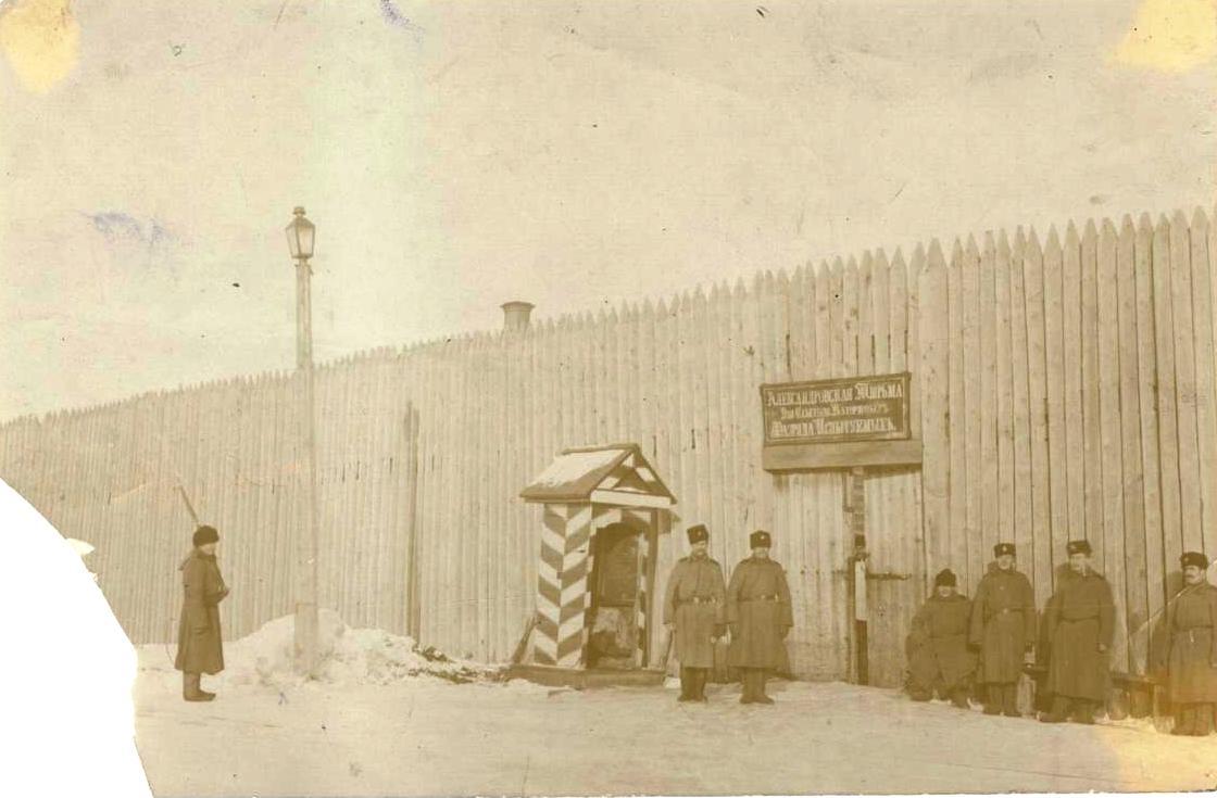 Охрана тюрьмы