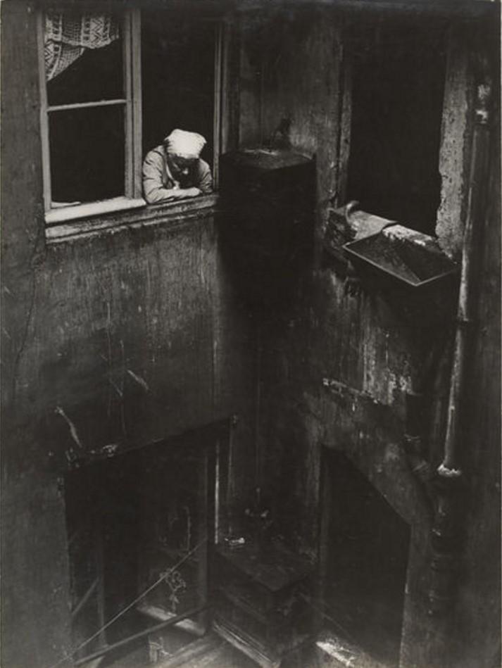 1932. Парижский двор