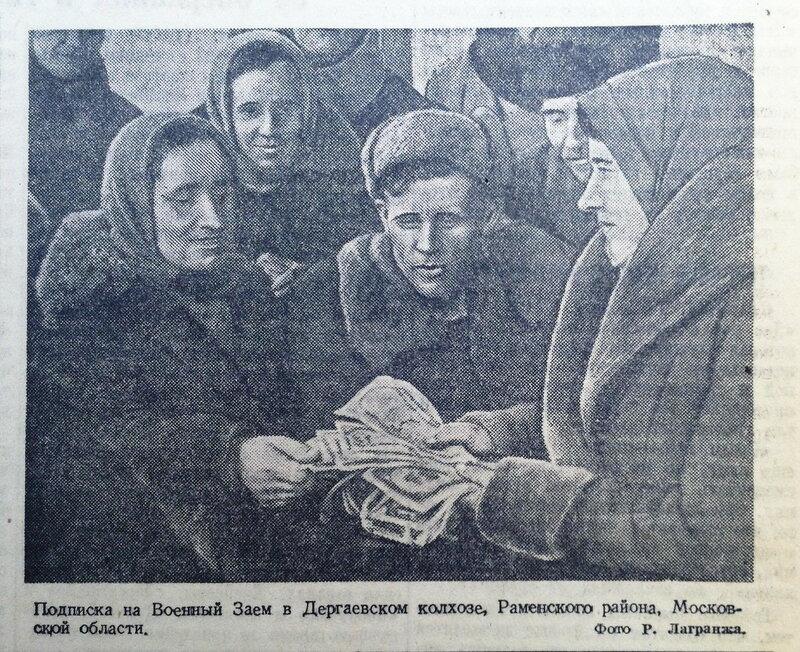 «Правда», 15 апреля 1942 года
