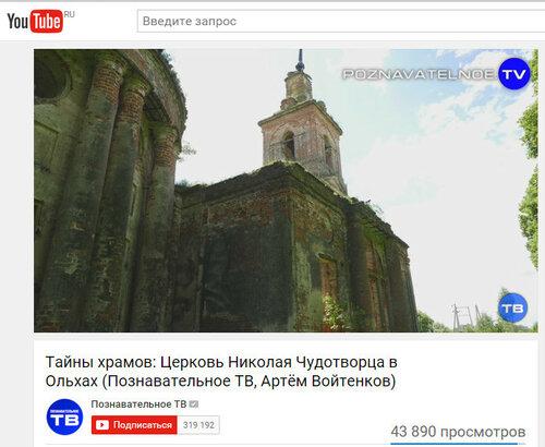https://img-fotki.yandex.ru/get/199051/12349105.a1/0_9442e_32273b03_L.jpg
