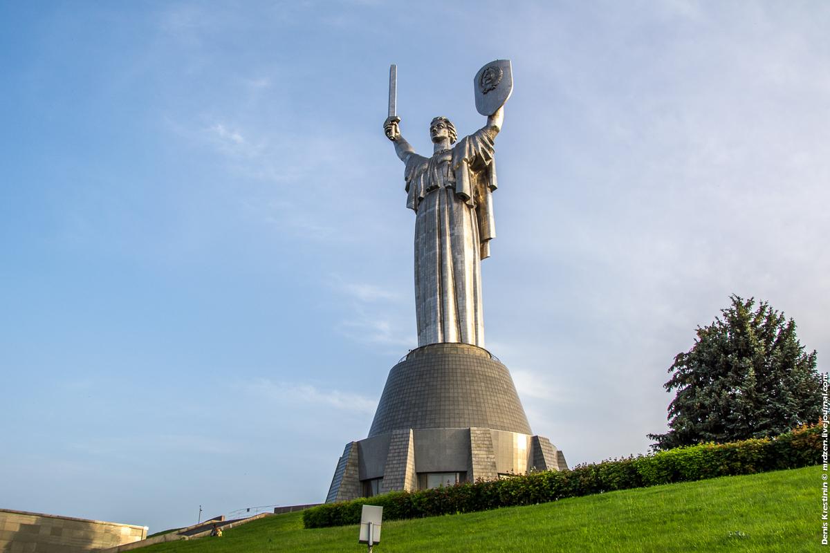Киев, Родина-Мать