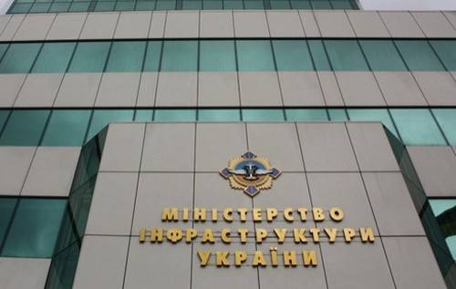 """""""Гвардия Януковича"""" усиливает позиции: """"Смотрящий из Минюста переехал в Мининфраструктуры. Силы, которые за ним стоят, будут раскачивать ситуацию"""", - СМИ"""