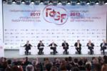 Гайдаровский форум 2017.png