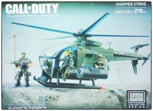"Фотообзор Mega Bloks Call of Duty ""Chopper Strike"""