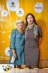 Благотворительный спектакль Свадебные хлопоты в городе с Саратов 2013