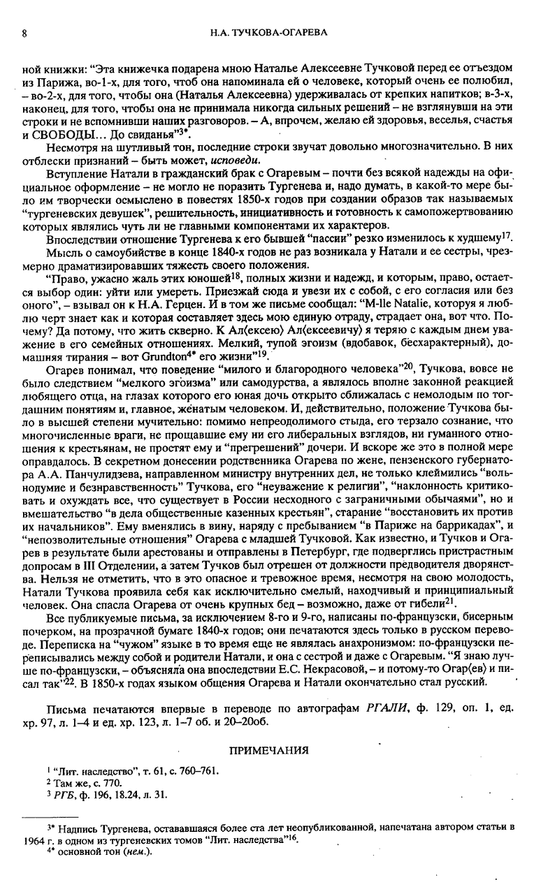 https://img-fotki.yandex.ru/get/199051/199368979.2f/0_1e7616_d9978fe9_XXXL.png