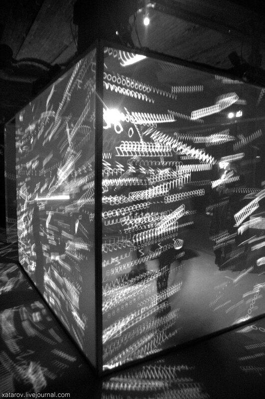 XYZT. Абстрактные пейзажи. Адриен Мондо, Клер Барден. B.E.R.E.G. District