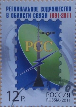 2011 20лет рсс 12