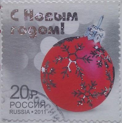 2011 нг красн шар 20