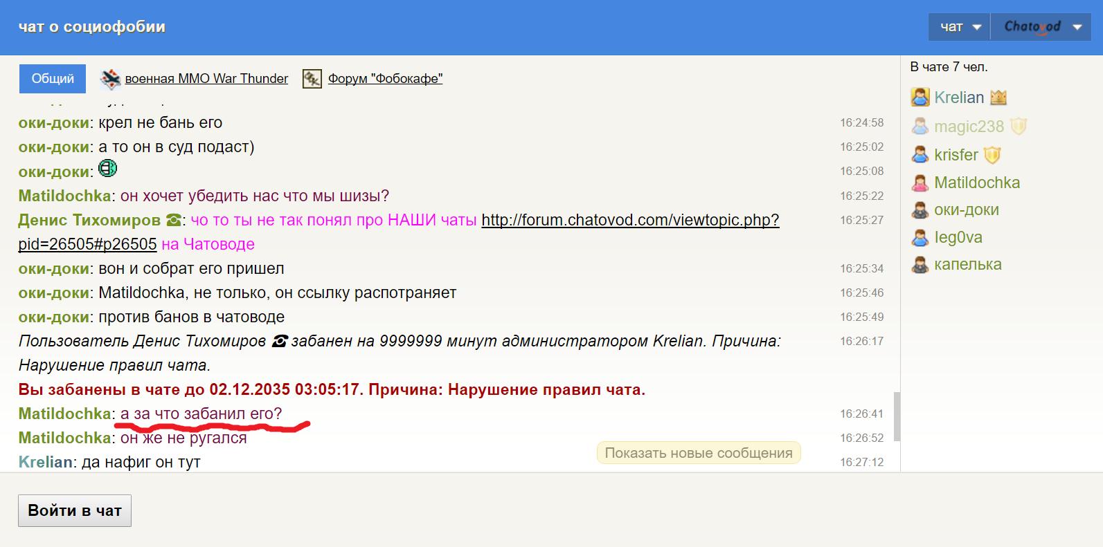 https://img-fotki.yandex.ru/get/199051/246246705.3/0_15fae0_99150b63_orig.png