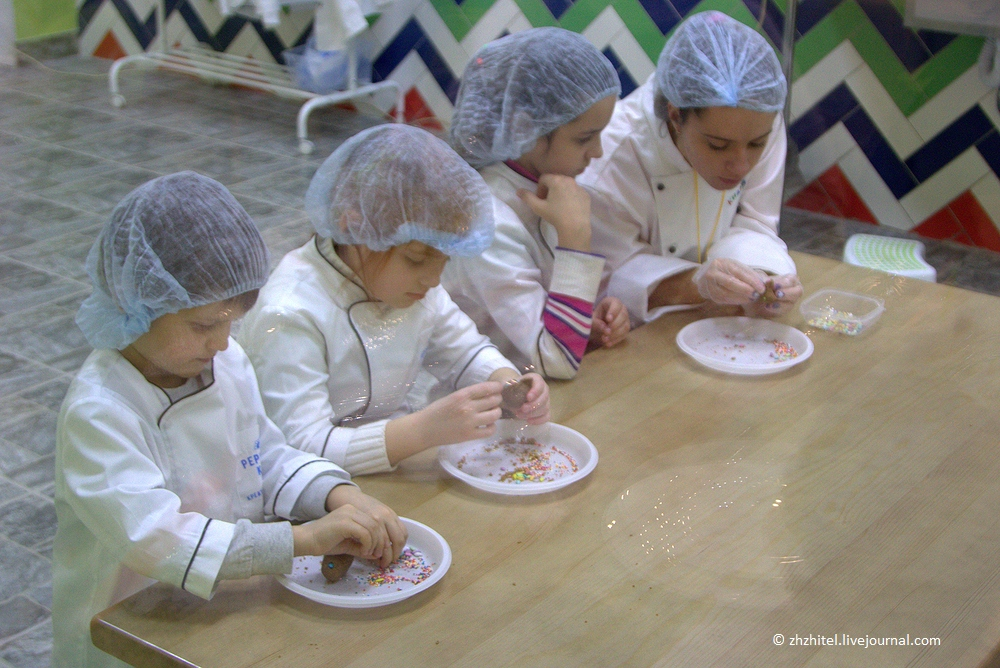 КидБург — детский город профессий