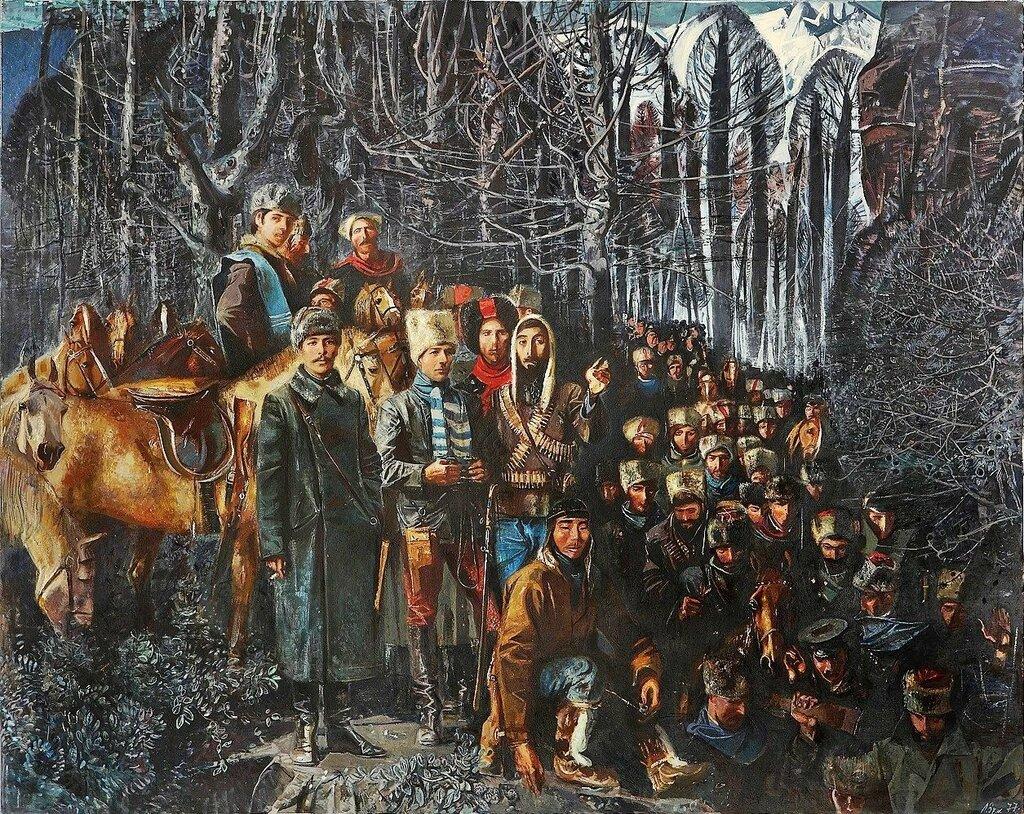 Знак Анатолий Маркович «Партизаны Щетинкина и Кравченко» (1976-1977)