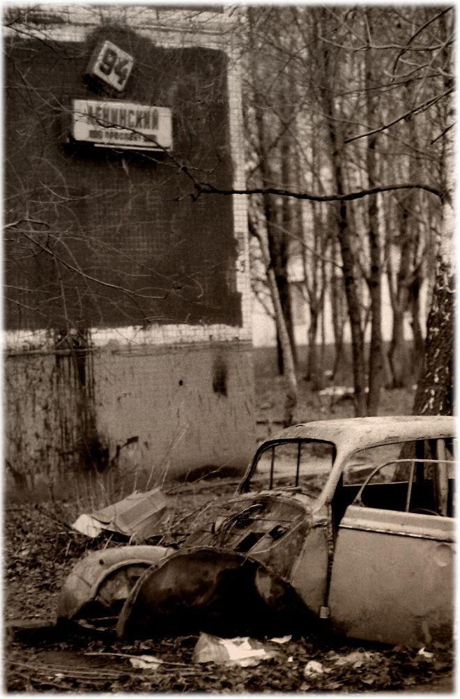 52. Москва, Юго-Запад, начало 90-х