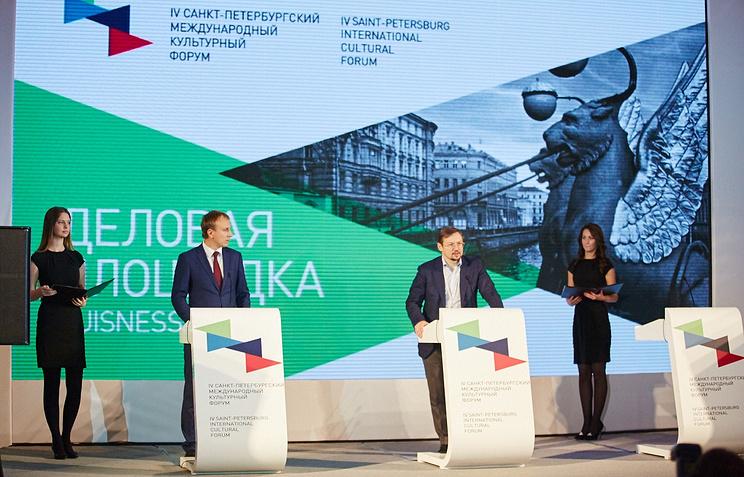 ВПетербургском цивилизованном консилиуме примут участие 38 иностранных делегаций