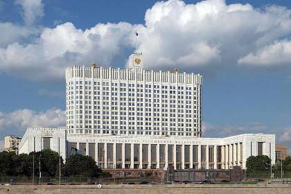 Руководство утвердило создание Фонда развития информационных технологий
