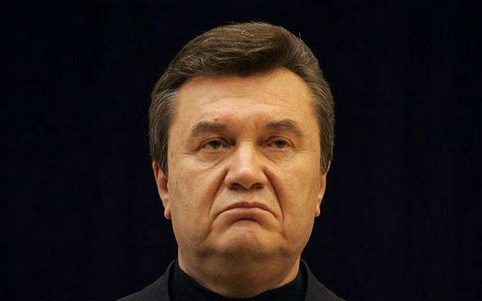 Решение суда отсутствует вРеестре— Конфискация денежных средств Януковича