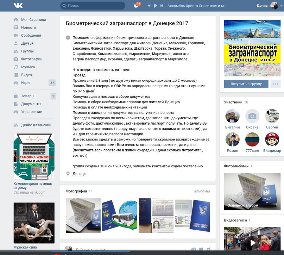 Казанский: Наступило 11июня, ивДНР рухнули скрепы