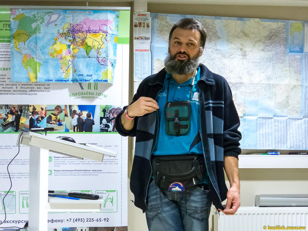 Путешественник Антон Кротов рассказывает о своём паломничестве в Мекку и Медину. Экоцентр Воробьёвы горы. 20 декабря 2016