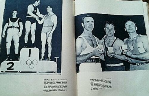 TN_olympic-games19561-0.jpg