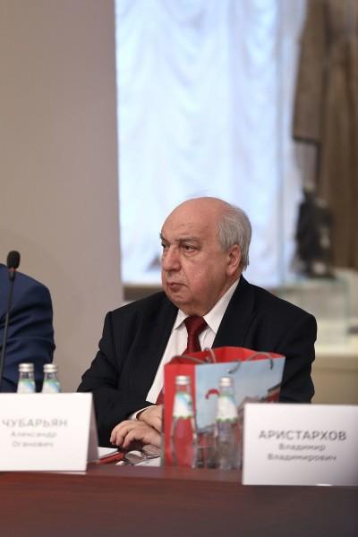 Александр Чубарьян