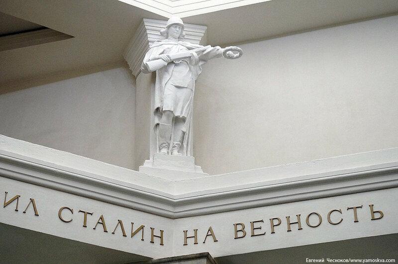 66. Метро Курская вестибюль. 23.07.13.01..jpg