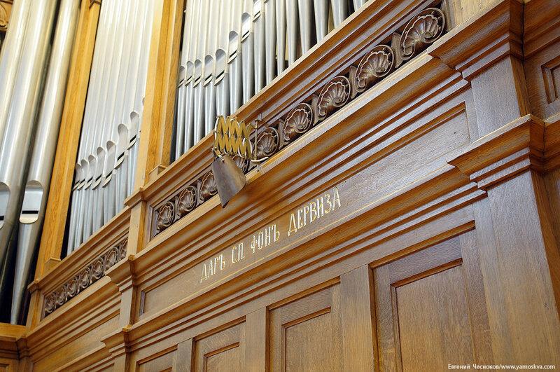 31. Консерватория. Большой зал. орган. 09.06.17.07..jpg