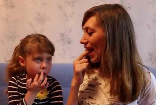 Упражнение болтушка под языком