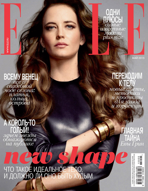 Eva Green for ELLE Russia May 2015