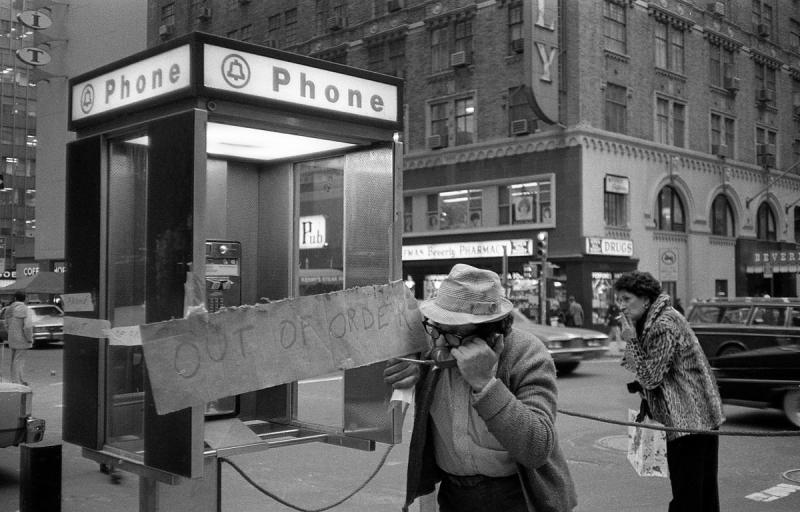 50th Street and Lexington Ave. 1980 When photographing strangers, Boretz would usually talk t