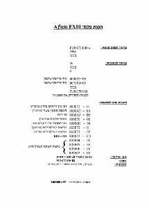 service - Инструкции (Service Manual, UM, PC) фирмы Ricoh - Страница 2 0_1b1d62_3b1d88b6_orig