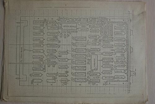 Модуль контроллера графического дисплея (МКГД). 0_1a80f4_efa03018_L