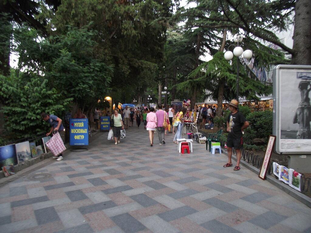 Ялта пушкинский рынок фото