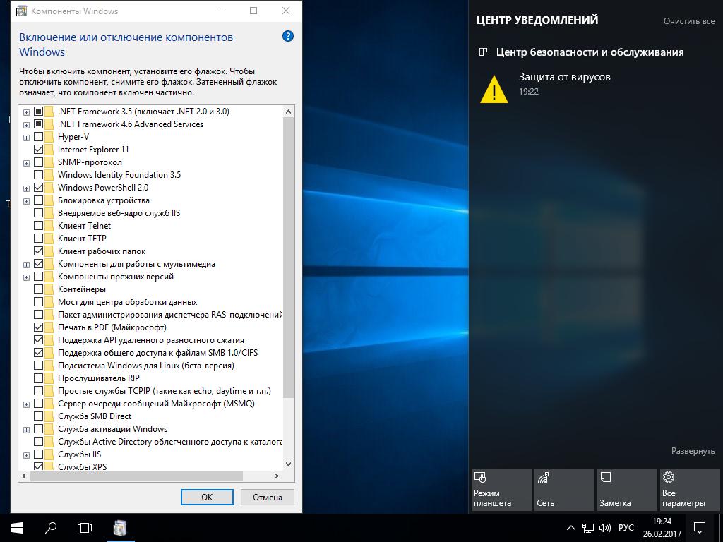 Windows 10 x64 enterprise ltsb 14393