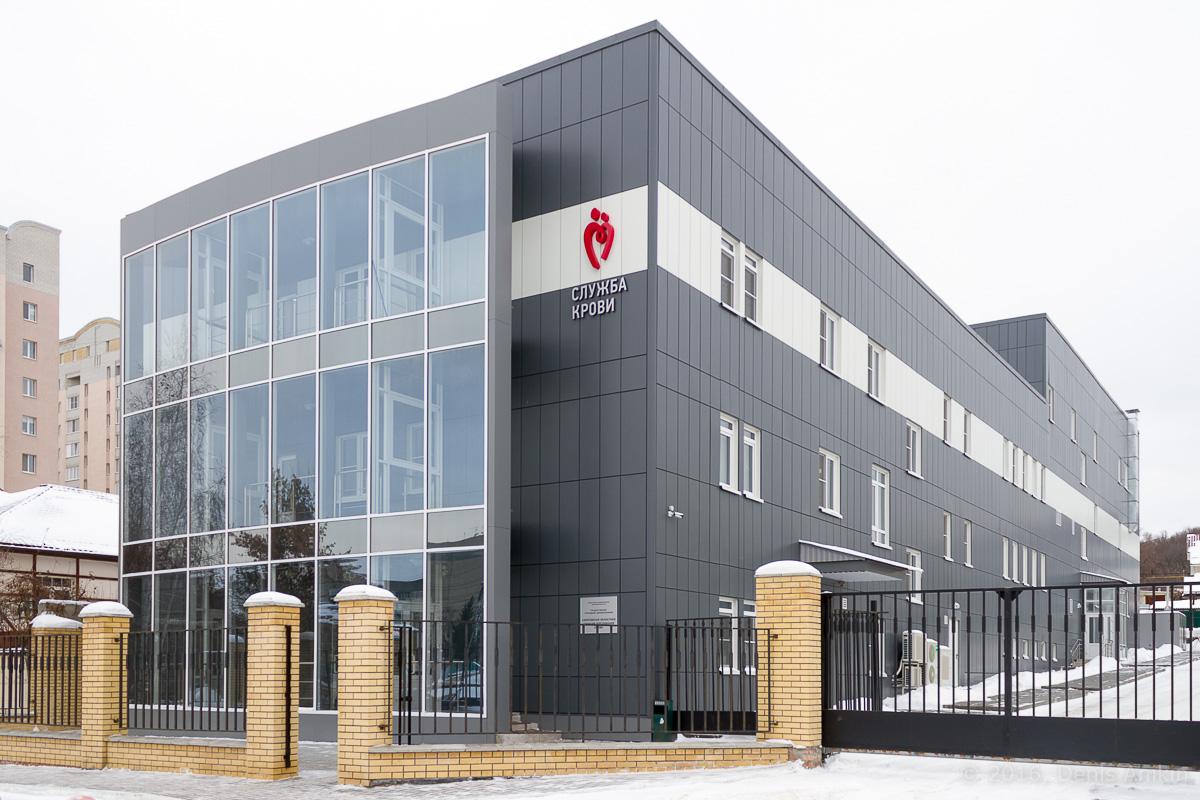 Саратовский областной центр крови фото 1