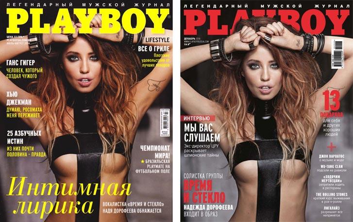Надя Дорофеева, фотограф Александр Мордерер - Playboy Россия декабрь 2016 / Украина июль-август 2014