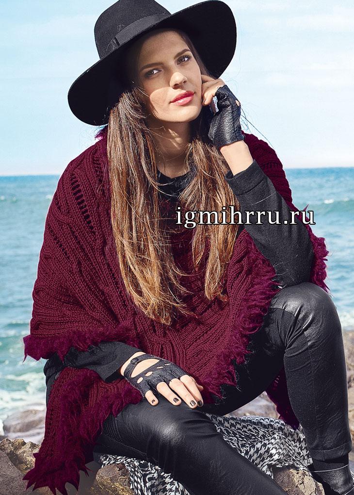 Бордовое шерстяное пончо с узором из кос. Вязание спицами