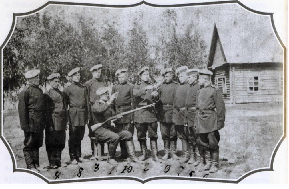 Конвойная бригада. 1902