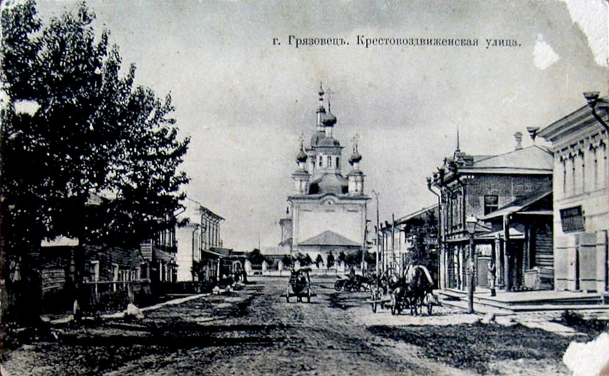 Крестовоздвиженская улица