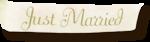 свадебный скрап-набор