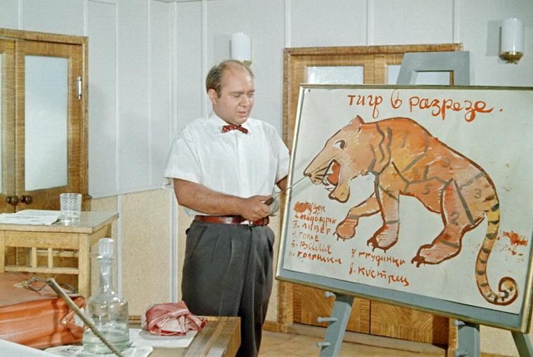 1961 - Полосатый рейс (Владимир Фетин).jpg