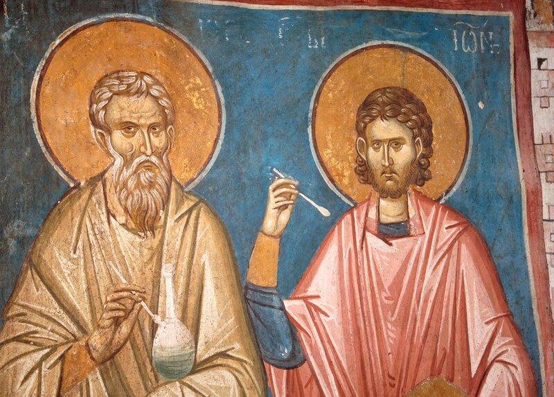 Святые мученики и бессребреники Кир и Иоанн. Фреска монастыря Высокие Дечаны, Косово, Сербия. Около 1350 года.