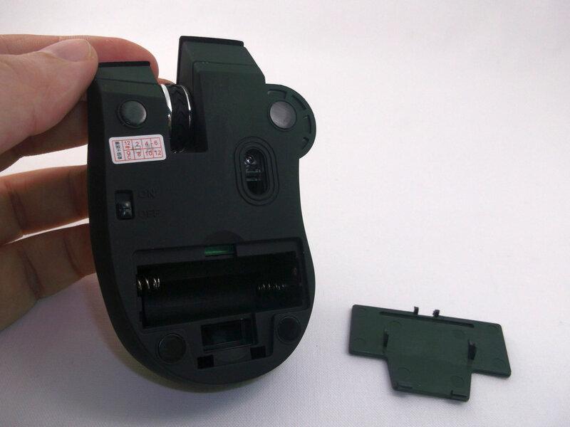 ChinaBuye: Мультиообзор пары беспроводных мышей