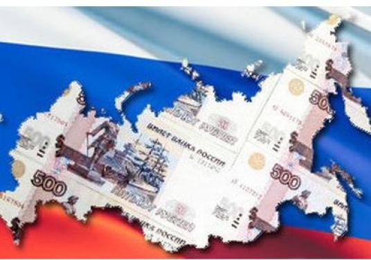 институты экономики и парва в России