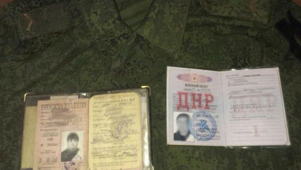 Россия отреагировала на задержанного майора РФ на Донбассе