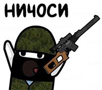 """""""Я помню, я горжусь!"""" Ukrainian edition"""